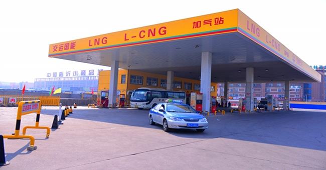 临沂交运国能新兴天然气有限公司加气站