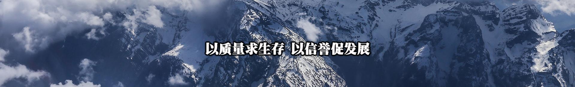 http://www.lyjtzl.cn/data/images/slide/20190823171525_845.jpg